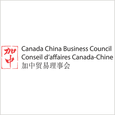 Canada-China Business Excellence Awards