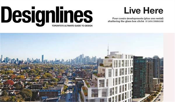 """rendering of 1181 Queen Street West with the words """"Live here: four condo developments (plus one retail) shattering the glass box cliche"""" and the Designlines logo"""