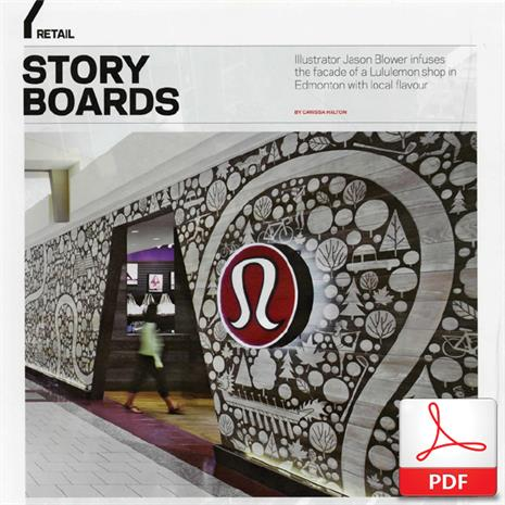 Lululemon Story Boards article